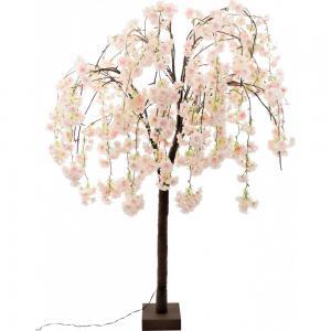 Cseresznyefa világitással kicsi